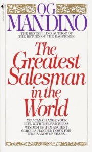 The_Greatest_Salesman_in_the_World_book_cover