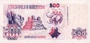 Algeria-currency