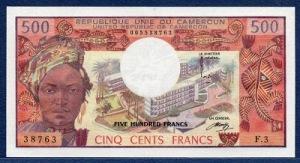 Cameroun-1974-500-Francs-P15b-F