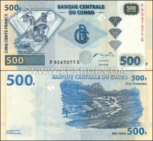 P-96_Congo_Democratic_Republic_2002_(2004)_Five_Hundred_Francs