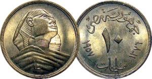 egypt_10_milliemes_1958