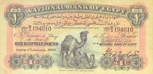 Egyptian_First_pound_bill